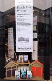 waterstones out of our minds
